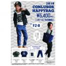 【CONLUSOR】2018★HAPPY BAG/F2-B